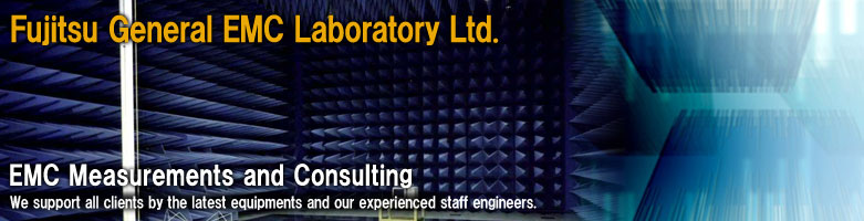 Fujitsu General EMC Laboratory Ltd. EMC Measurements and Consulting. We support all clients by the latest equipments and our experienced staff engineers.